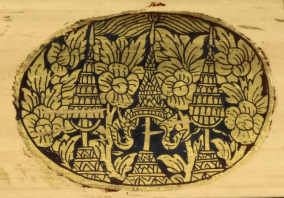 Detail of the second leaf of the first bundle of British Library, Or 12524, showing a royal seal of King Rama IV.