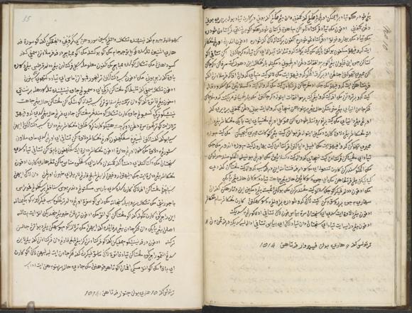 Add.1299, ff.54v-55r copy
