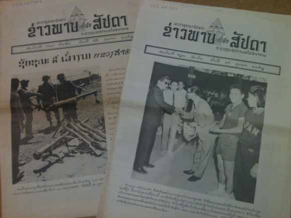 Lao newspapers