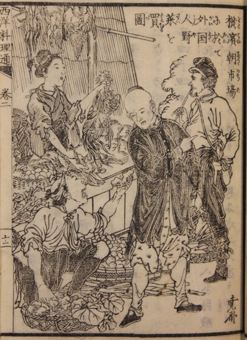 """Foreigners buying vegetables in the morning market inYokohama"" from Seiyō ryōritsū. British Library, ORB.30/7689, vol.2 f.12r."