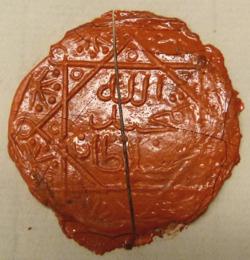 IOR-L-Mar-C-324, f.64r, seal a