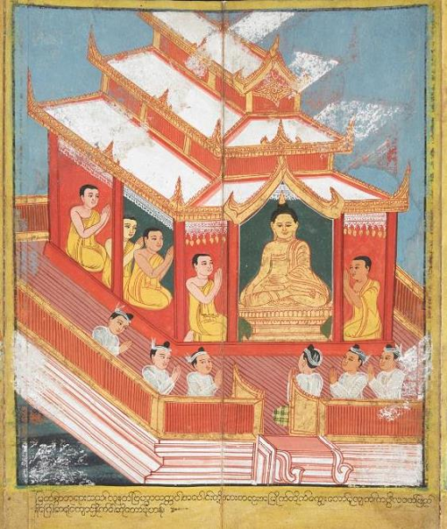 The Buddha at Kapilavastu, in a Burmese manuscript. British Library, Or. 5757, f. 29.