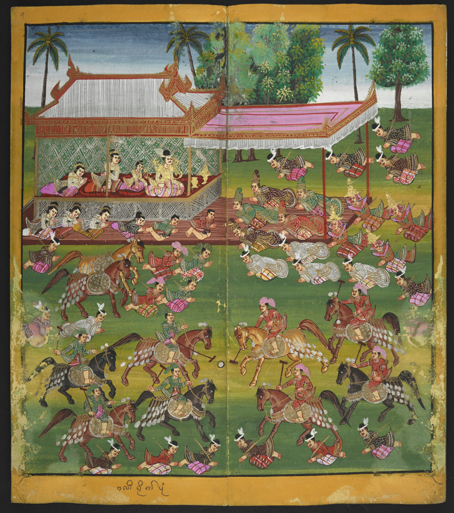 This painting depicts Burmese courtiers on horseback playing a game of polo, watched by the king and queen in the pavilion. The teams of four players on horseback try to hit the ball through the goal posts in order to score. In the illustration, the team wearing green (on the left) is competing against the team wearing red (on the right). Credit: British Library [Licensed under Public Domain]
