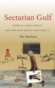 Book cover of Sectarian Gulf, which features a young male protester, holding a graffiti stencil in the shape of the Pearl Roundabout