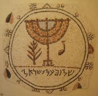 Jericho_synagogue_mosaic