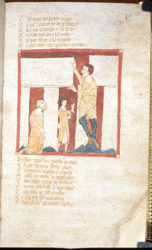 Egerton MS 3028, f. 30r