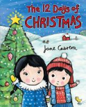 Book Cover: 12 Days of Christmas by Jane Cabrera